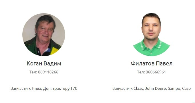 zapceasti dlea selihoztehnike v Moldove