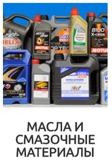 masla i smazacinie materiali v Moldove-Alvar.md-foto
